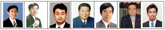 総選挙 結果_e0128391_15534630.jpg