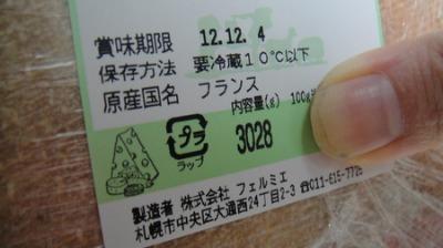 f0223193_1594947.jpg