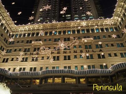 Peninsula Hotelのクリスマスツリー_d0088196_9554521.jpg