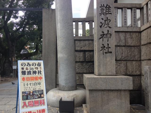 miumiu第75回大コンパ大会・若者部_a0050302_12484579.jpg