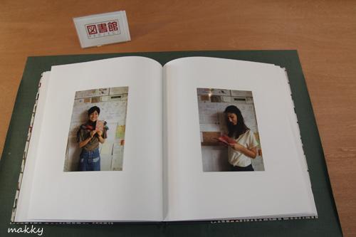 図書館プロジェクト終了しました。_a0115202_215551.jpg