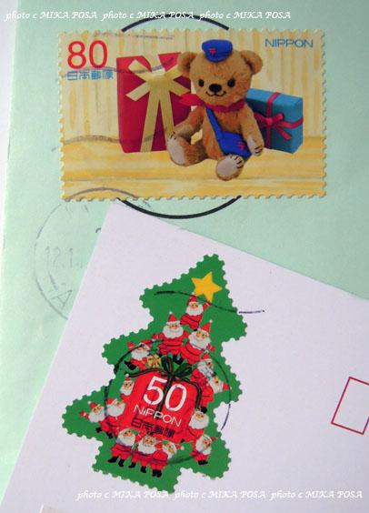 クリスマスの切手_b0164803_15204965.jpg