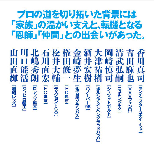 f0231904_22191096.jpg