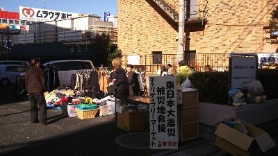 チャリティーフリーマーケット☆_d0265309_11295070.jpg