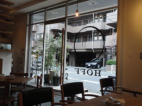 HOFFでパンケーキ_e0230011_1735493.jpg