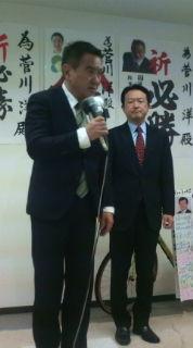 【広島1区】菅川洋さん、お疲れ様でした!【衆院選】_e0094315_1253672.jpg