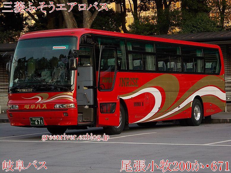 岐阜バス 671_e0004218_21161295.jpg