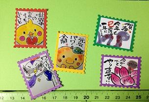 絵手紙切手_e0202518_23111311.jpg