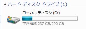 ノートパソコンが突然起動しなくなった!_f0012718_00651.png
