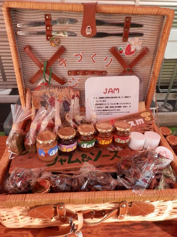 2012「中井マルシェ」&「貸切パーティー★」_a0125419_0302645.jpg