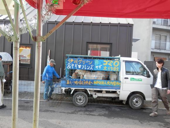 2012「中井マルシェ」&「貸切パーティー★」_a0125419_0353361.jpg