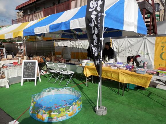 2012「中井マルシェ」&「貸切パーティー★」_a0125419_0363281.jpg