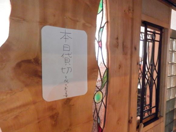 2012「中井マルシェ」&「貸切パーティー★」_a0125419_040958.jpg
