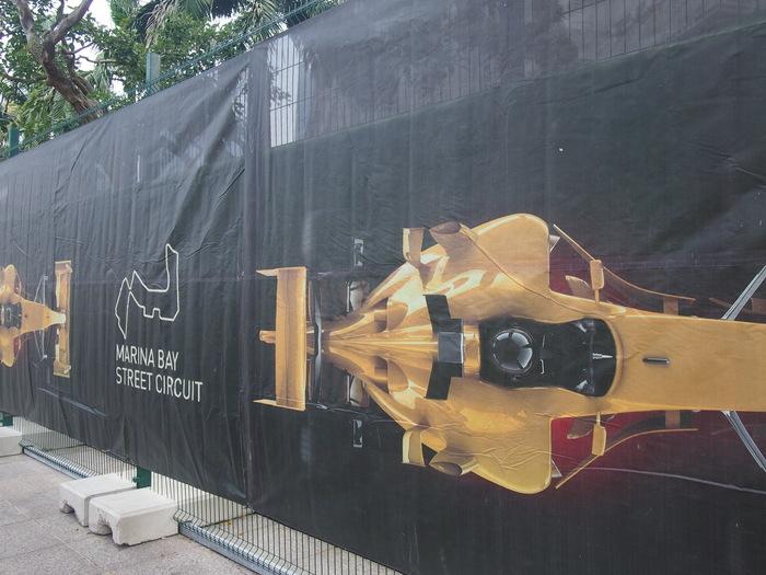 2012 9月 シンガポール (18) Keng Eng Kee Seafood@Alexander Villege_f0062122_228663.jpg