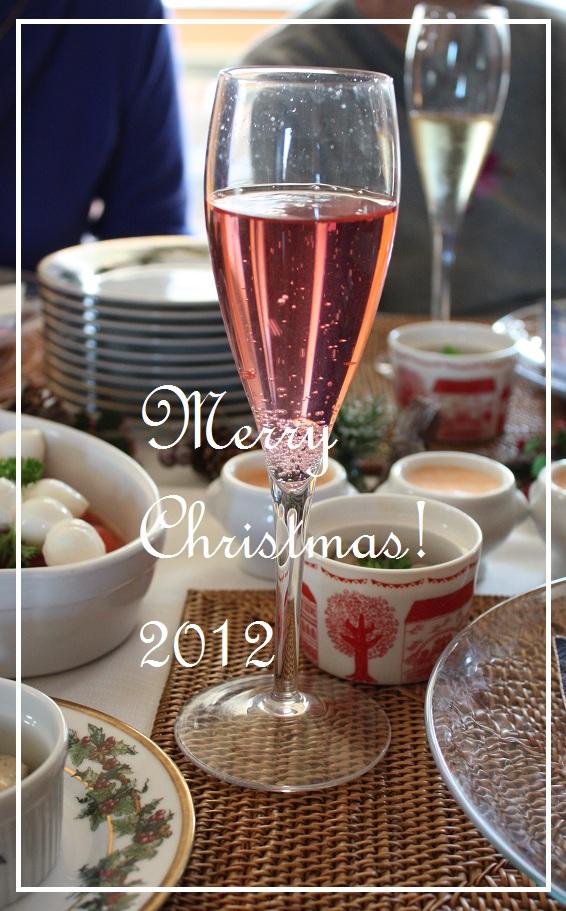 早めのクリスマスパーティー_f0199750_10533987.jpg