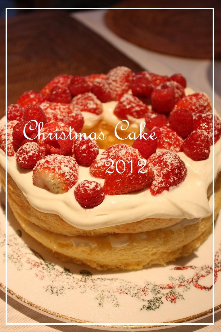 早めのクリスマスパーティー_f0199750_1122288.jpg