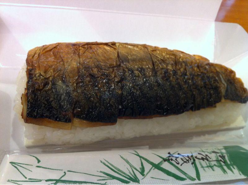 福井の焼き鯖寿司♪( ´▽`)_c0110051_18525190.jpg