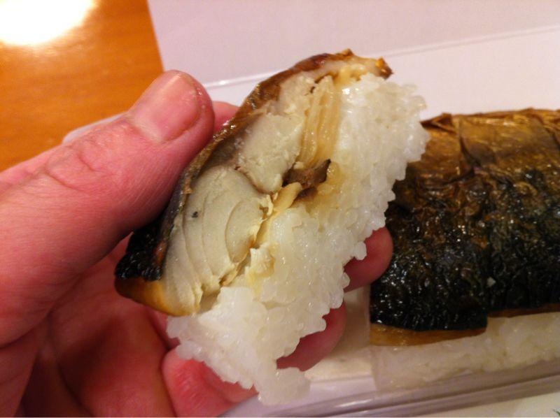 福井の焼き鯖寿司♪( ´▽`)_c0110051_18525216.jpg