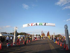 東浦マラソン2012_c0141652_8403245.jpg