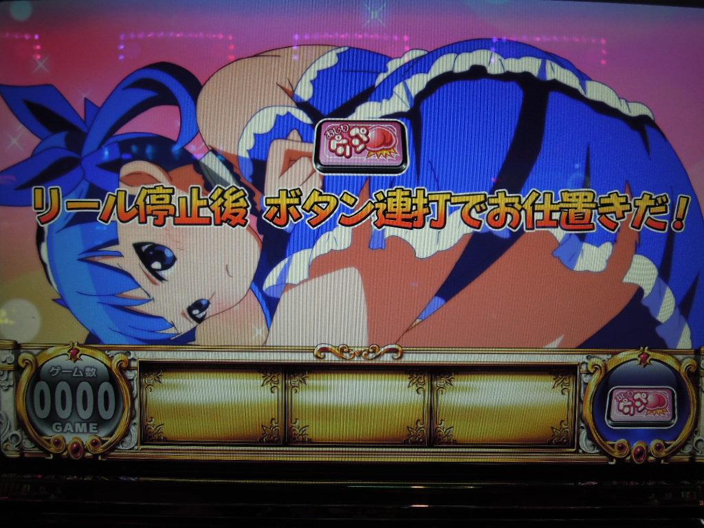 b0248253_20585129.jpg