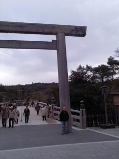 皇太神宮である内宮へ到着_b0096957_16354636.jpg