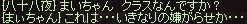 a0201367_11155651.jpg