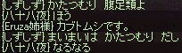 a0201367_1117675.jpg