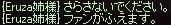 a0201367_11271393.jpg