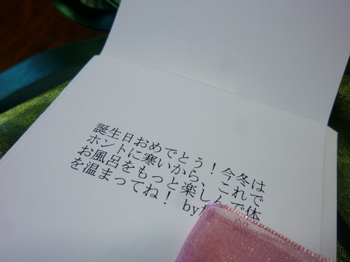 c0216472_2038610.jpg