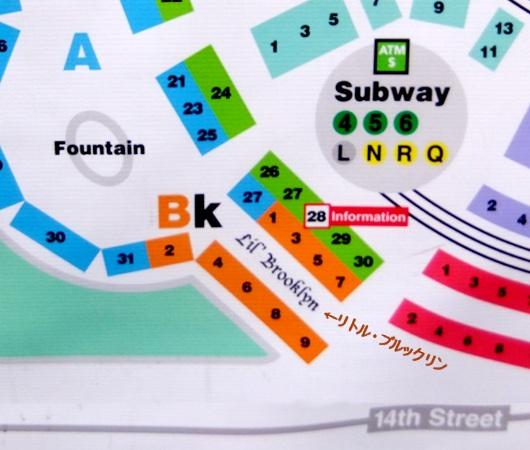 NYのホリデー・マーケットに今年から登場した「リトル・ブルックリン」_b0007805_22303297.jpg
