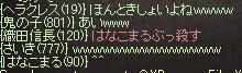 c0212005_18585546.jpg