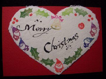手漉きdeハート・・・クリスマスカード_f0231309_552129.jpg