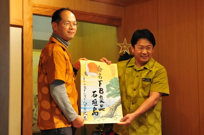 FB良品ISHIGAKI(石垣島)がスタート_d0047811_1456134.jpg