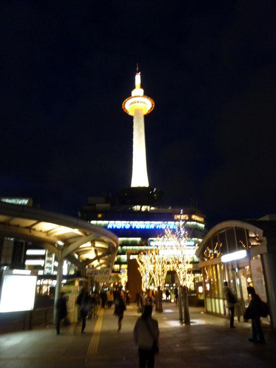 京都駅 クリスマスイルミネーション_e0048413_20455098.jpg
