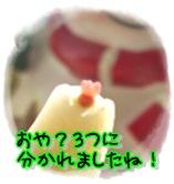 b0153121_1142595.jpg