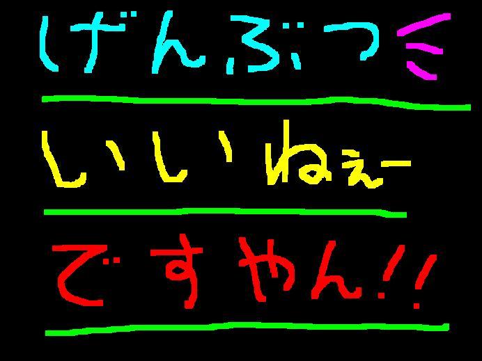 f0056935_2030271.jpg