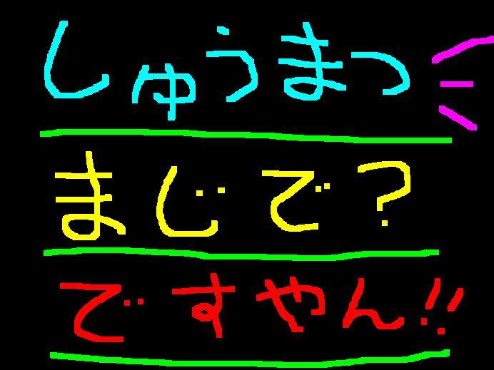 f0056935_2234387.jpg