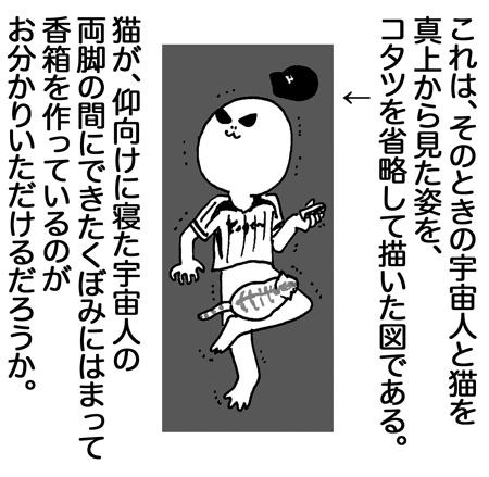 f0105741_17201327.jpg