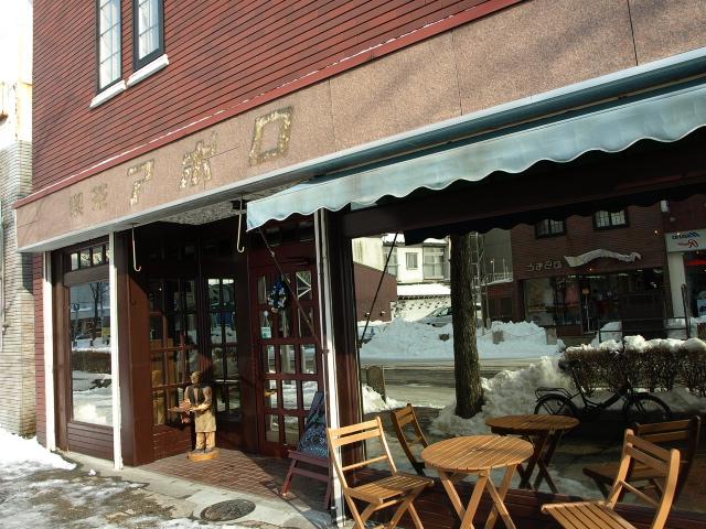 Cafe&Bar 青空カフェ_d0153062_81902.jpg