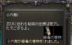 b0048563_2036434.jpg