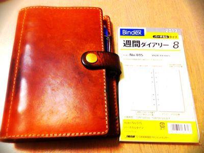 2013年度手帳_b0199365_18372567.jpg