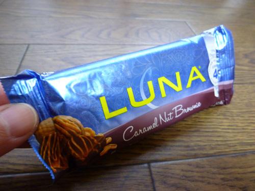 Luna Bar_c0152767_21213567.jpg