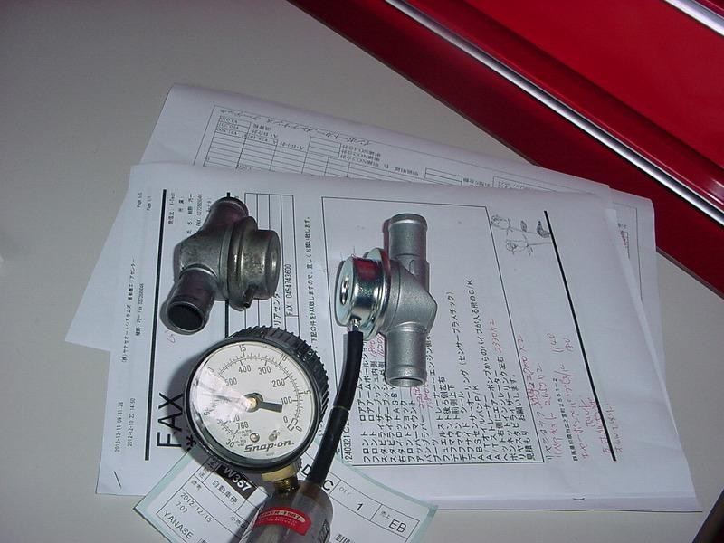 W124 作業工程(続き)_d0188275_18252044.jpg