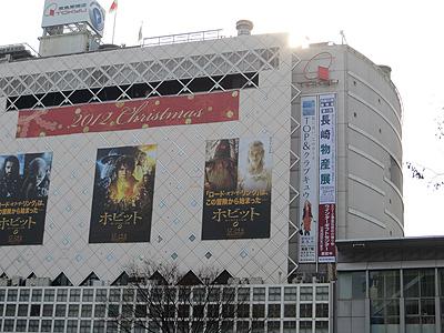 12月18日(火)の渋谷109前交差点_b0056983_11141064.jpg