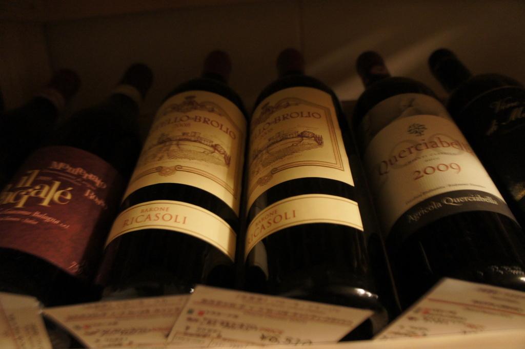 奈良きたまち「ワインの王子様」_c0180686_7462286.jpg