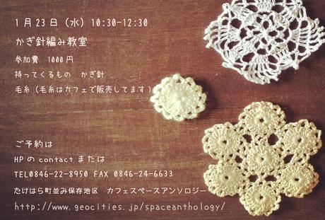 c0232387_9385468.jpg