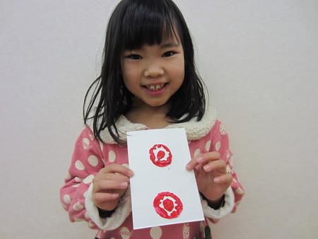 松井山手教室〜年賀状を作ろう☆_f0215199_904065.jpg