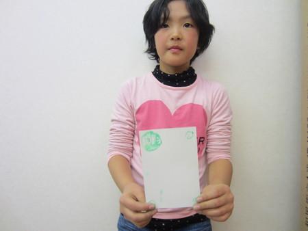 松井山手教室〜年賀状を作ろう☆_f0215199_9193187.jpg