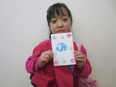 松井山手教室〜年賀状を作ろう☆_f0215199_933831.jpg