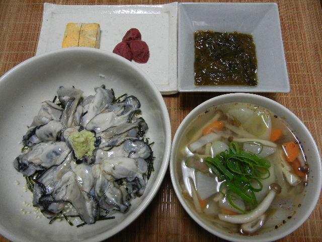 生牡蠣丼_e0028505_2352868.jpg